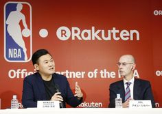 Japanese e-commerce giant Rakuten Inc. announces a multiyear exclusive media partnership with the National Basketball Association.