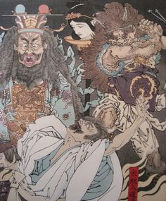 "Yoshitoshi Woodblock Print of Taira no Kiyomori  Japanese woodblock print by Yoshitoshi, Tsukioka (1839-1892) entitled ""The Fever of Taira no Kiymori"". A triptych print, the scene is of the tyrant Taira no Kiyomori as he writhes in fever just before death. Print date 1883."