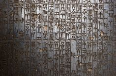 Hammurabi's code 1. If a man has no proof of being accused of a death spell he will be put to death. 2. If a man gives false information in a trial he shall be put to death. 3. If a man steal from a temple or home and a man is given stolen property they shall both be put to death. 4. If a son has hit his dad his hands shall be cut off. 5. If a man hits a woman and causes a miscarriage the man will have to pay ten shackles for the miscarriage. 6. If a woman dies the man that hurt her the mans…