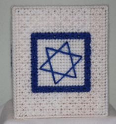 A boutique tissue box cover with the Star of David in white with blue and blue with gold colors. Plastic Canvas Tissue Boxes, Plastic Canvas Patterns, Jewish Crafts, Star Of David, Tissue Box Covers, A Boutique, Hanukkah, Free Pattern, Sewing Projects