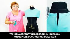 Sewing Tools, Easy Sewing Projects, Sewing Clothes, Dressmaking, Sewing Patterns, Womens Fashion, Outfits, Dresses, Tips
