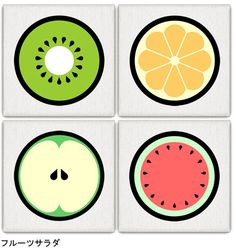 Interesting round fruit idea?  Or does that look like a drink/juice label?