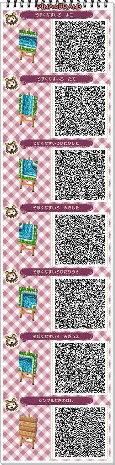 ACNL Water Path