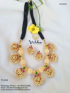 Bridal Silk Saree, Silk Sarees, Crochet Necklace, Collections, Jewelry, Fashion, Moda, Jewlery, Jewerly