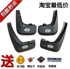 Cheap fender pack, Buy Quality flap wheel directly from China fender jaguar electric guitar Suppliers: Free shipping ! 2013 Hyundai Santafe Mud guard mud flaps fender /High Quality Mud guards(4pcs/set)tell me your car mod