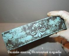 """Master class """"Aging – bituminous varnish and talc"""" Decoupage Tutorial, Decoupage Box, Christmas Wood Crafts, Painted Bedroom Furniture, Paint Effects, Picture On Wood, Woodworking Tips, Master Class, Painting On Wood"""