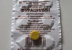 Фурацилин на вашей даче   Cоветы агронома   Яндекс Дзен
