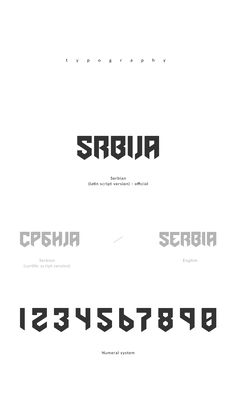 2015 Serbia basketball uniforms on Behance Calligraphy Fonts, Typography Letters, Typography Logo, Logo Desing, Lettering Design, Sports Fonts, Basketball Tricks, Brand Fonts, Basketball Uniforms