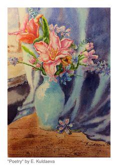 """""""Watercolor poetry"""" by Elnura Kuldaeva"""