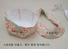 퀼트 벙거지모자 만들기 : 네이버 블로그 Sewing Courses, Baby Hat Patterns, Shibori, Baby Hats, Dance Shoes, Crafty, Stuff To Buy, Vintage, Luxury Cushions