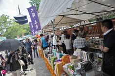 Toji Temple Market (Kyoto) | 7am - 4pm on the 21st of the month