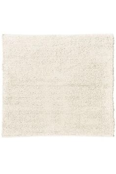 Royal Chenille I Area Rug - Contemporary Rugs - Cotton Rugs - Rugs | HomeDecorators.com - 8'x8'  $185