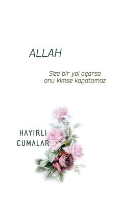 Jumma Mubarak Quotes, Allah, Prayers, Pictures, Photos, Photo Illustration, God, Beans, Allah Islam
