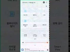 Ecco screenshot e video di Android Nougat su Samsung S7 - https://goo.gl/De3DFe - Tecnologia - Android