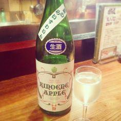 過去pic インスタにたくさん夏酒が あぁーーーー仕事中だけど飲みたい 飲みたい飲みたい飲みたい 昨年の#甲子 #kinoeneapple  #夏のらいすわいん と謳っていますが間違いないっ これは女子ハマるでしょう みずみずしい青リンゴ感 日本酒って楽しい 今年も飲みたいなぁー  #日本酒  #日本酒女子  #日本酒飲まなきゃ  #飯沼本家  #千葉県 #純米吟醸  #きのえねアップル  #池袋 #ikebukuro  #昨年の裏や by miishaco