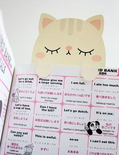 Gato marcador de páginas é lindo, é fofo e é muito fácil de ser feito, basta uma impressora (Foto: kao-ani.com)