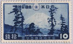 Japan Fuji volcano stamp timbre francobolli issued 1936
