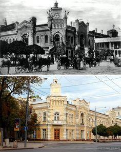 Примэрия. Межвоенный период и 2014 год.