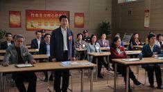 Τα ψέματα του Κομμουνισμού Conference Room