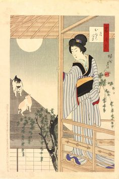 Oborozuki; Toyohara Chikanobu (1838–1912); Japan; woodblock print; Robert O. Muller Collection