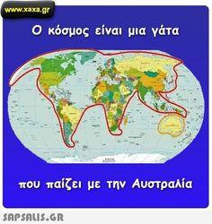 αστειες εικονες με ατακες Funny Phrases, Funny Quotes, Fb Memes, Cat Drawing, Just For Laughs, Real Life, Clever, Funny Pictures, Hilarious
