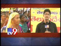 TDP determined to set up Steel Plant at Bayyaram