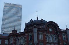 DSC00115 Tokyo Station, Empire State Building, Travel, Viajes, Destinations, Traveling, Trips