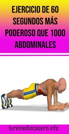 #ejercicios #poderosos #abdominales #salud Exercise, Gym, Exercise Routines, Tone It Up, Get Skinny, 6 Pack Abs, Natural Remedies, Ejercicio, Excercise