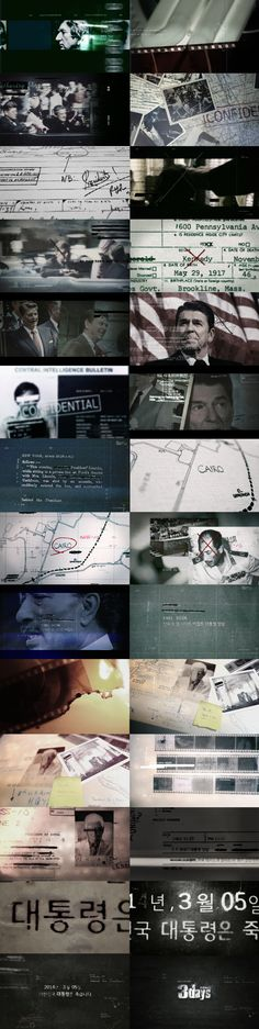 motion graphics/ storyboards/ styleframes | '3Days' ( 쓰리데이즈 ) Teaser
