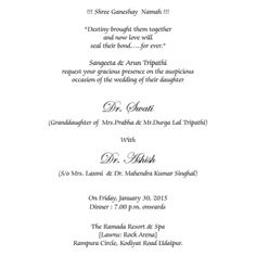 Indian wedding invitation wording template puneet pinterest indian wedding invitations wordings reception invitation wordings muslim wedding punjabi wedding card filmwisefo