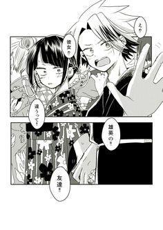 """花森苺 on Twitter: """"【上耳】照れちゃうから言えない… """" My Hero Academia 2, Hero Academia Characters, Deku X Uraraka, Fox Art, Manhwa, Otaku, My Love, Cute, Ship"""