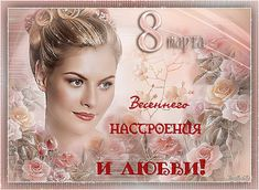 Αποτέλεσμα εικόνας για fotki yandex ru ANIMATED GIFS