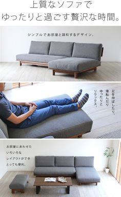 ゆったりくつろげるL型タイプ、ウォールナット無垢のカウチソファ。[BS-045 LONG] Settee Sofa, Couch, Japanese Sofa, Diy Furniture, Furniture Design, Minimalist Sofa, Sofa Bed Design, Simple Sofa, Wooden Sofa