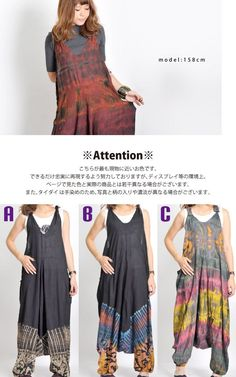 Asian Casual MARAI | Rakuten Global Market: Every subject MAX! Tidy and straw or rayon ★ サロペットサルエル pants ♪ become a M @A0203 all-in-one popular Asian fashion ★ ethnic fashion fans are a must-see! Men, maternity, also OK!