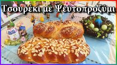 Bagel, Easter, Bread, Youtube, Food, Easter Activities, Brot, Essen, Baking