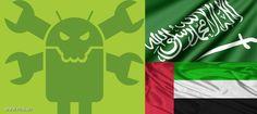 السعودية والإمارات في المرتبة الأولى لتهديدات البرمجيات الخبيثة