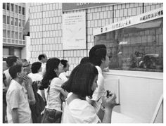 Cenas Urbanos 1974 em Ginza