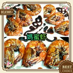 My Marmite Big Prawns. In lunar new year,  Chinese would like to cook big prawns which resemble big laughter for the family all the year round