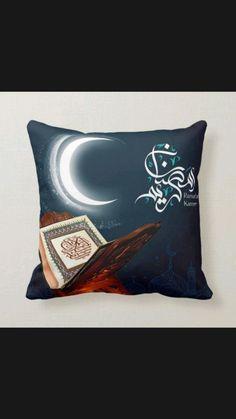 Ramadan Gifts, Ramadan Mubarak, Muslim Quotes, Happy People, Muslim Fashion, Gift Tags, Moslem Fashion, Gift Ideas