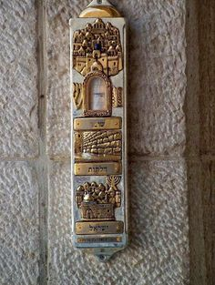 The absolutely beautiful Mezuzah at the entrance to the Western Wall plaza.