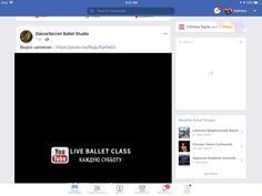 Ballet Studio, Ballet Class, Neighborhood Watch, Russian Ballet, Lake View, The Neighbourhood, Dance, Youtube, Dancing
