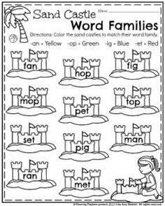 Summer Kindergarten Worksheets - Sand Castle Word Families.