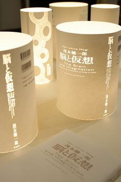 Nippon Design   WORKS - CURIOSITY - キュリオシティ -
