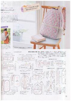 #ClippedOnIssuu from Fabric02 048