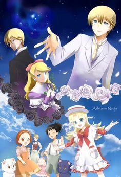 Ashita no nadja Anime Complete Ashita No Nadja, Orphan Girl, Identical Twins, Old Anime, Twin Brothers, Manga Pictures, Romantic, Cute, Cartoons