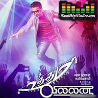 Uttama Villain released on 2015 year, Music Director Jibran, Actor Kamal Haasan and this movie directed by Ramesh Aravind.