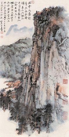 Zhang Daqian's Landscape | Chinese Painting | China Online Museum Asian Landscape, Chinese Landscape Painting, Landscape Art, Landscape Paintings, Chinese Artwork, Japanese Painting, Japanese Drawings, Art Asiatique, Nature