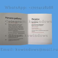 Russian office 2019 HB pack Microsoft Office Home, Home Office, Russia, Packing, Personalized Items, Business, Box, Bag Packaging, Snare Drum