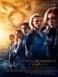 ..: MEGASHARE.INFO - Watch The Mortal Instruments: City of Bones Online Free :..