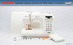 Швейная машина Janome DC 4030 (Decor Computer) Hard Cover с жестким чехлом